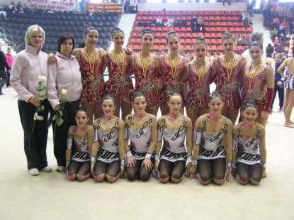 2005_ PAMLONA 3